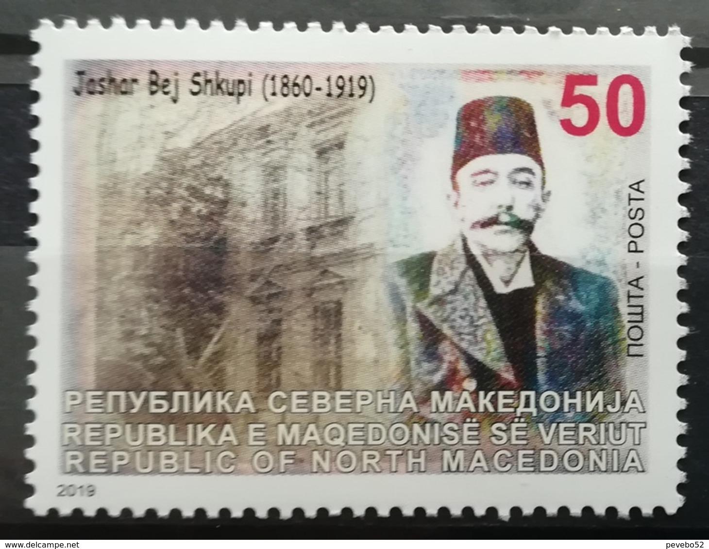 MACEDONIA 2019 - 100th Ann. Of The Death Of Jasar Bej Skupi MNH - Macédoine