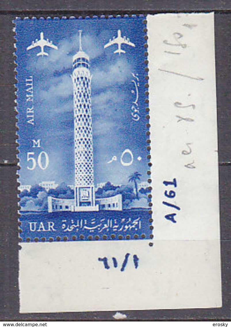 A0814 - EGYPTE EGYPT Yv AERIENNE N°85 ** ARCHITECTURE - Poste Aérienne