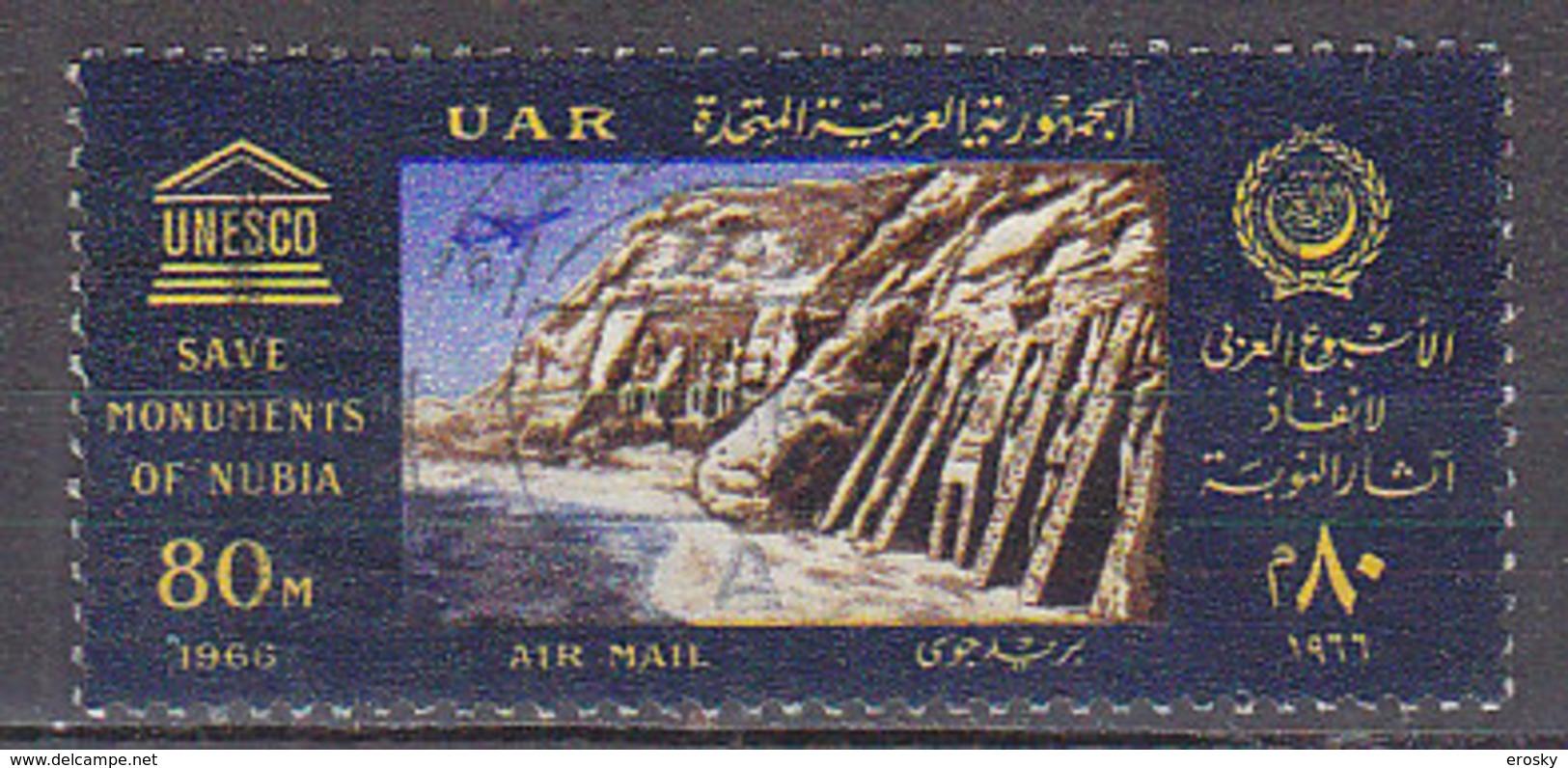 A1131 - EGYPTE EGYPT Yv AERIENNE N°100  ARCHITECTURE - Poste Aérienne