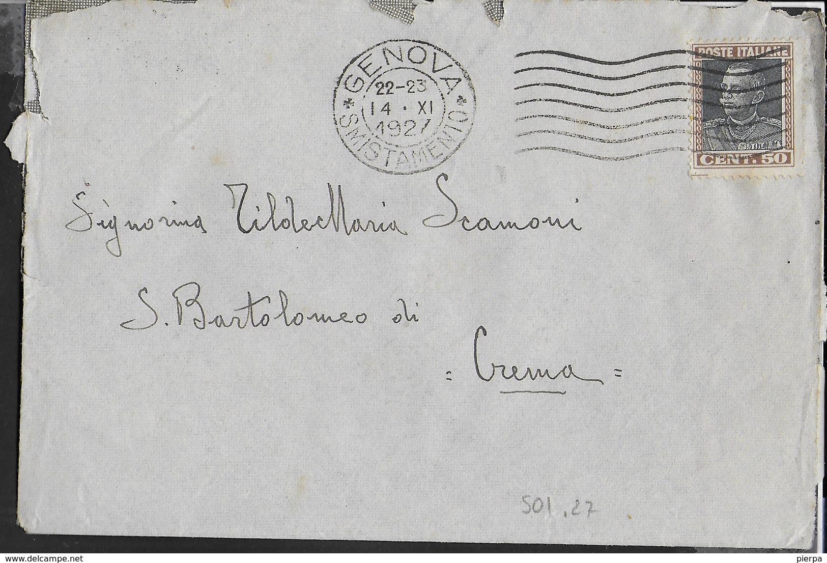 STORIA POSTALE REGNO - ANNULLO MECCANICO A 7  LINEE ONDULATE GENOVA/SMISTAMENTO 14.11.1927 - Marcophilie