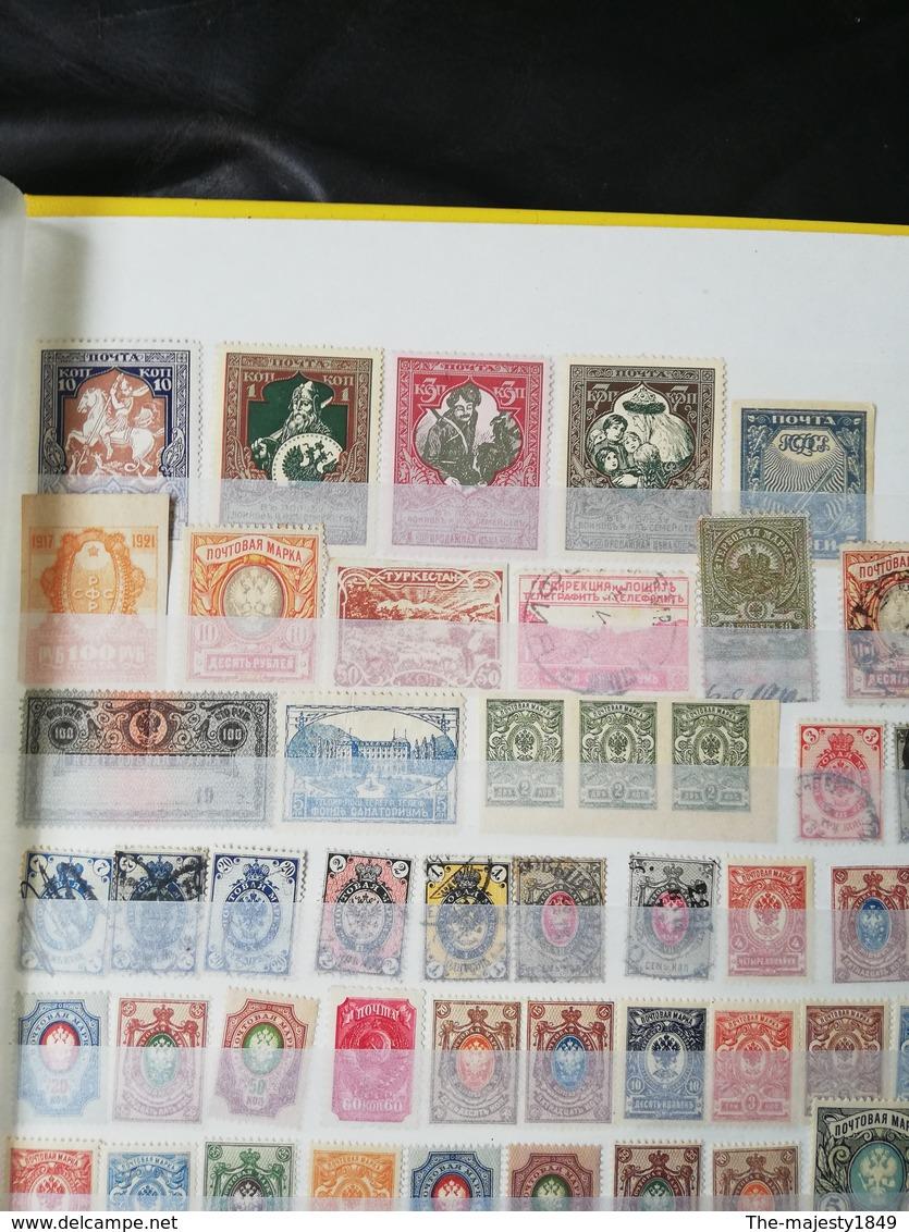 Russie-Urss - 1866-1904 - Quelques  Oblitérés Et Tous Les Autres Neufs - Unused Stamps