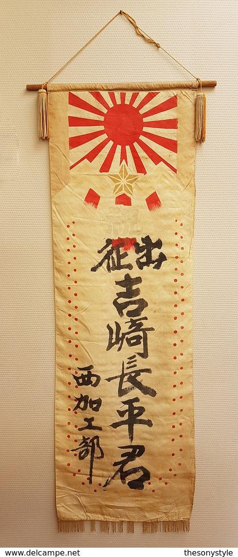 WWII 2 Bannières De Célébration Militaire En Soie - Japon  // 2 Silk Army Celebration Banners - Japan WWII - 1939-45