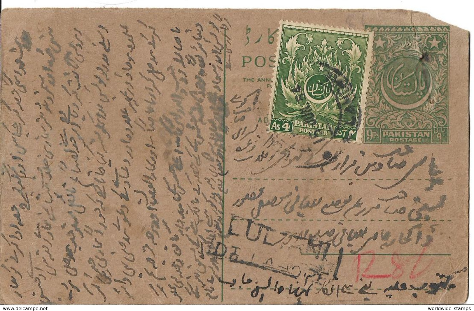 PAKISTAN 1951 Post Card Akanthus-ornament - Pakistan