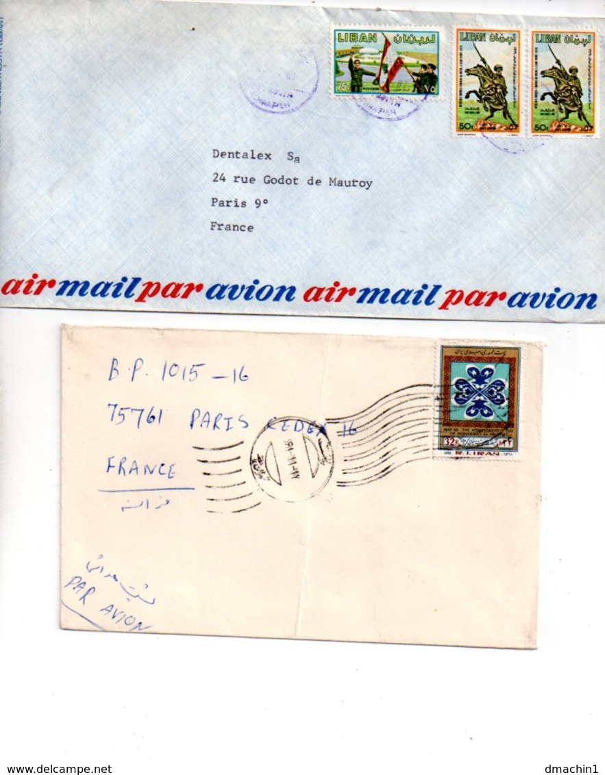 Monde - 67 Affranchissements Sur Lettres, Cartes -voir état - Timbres