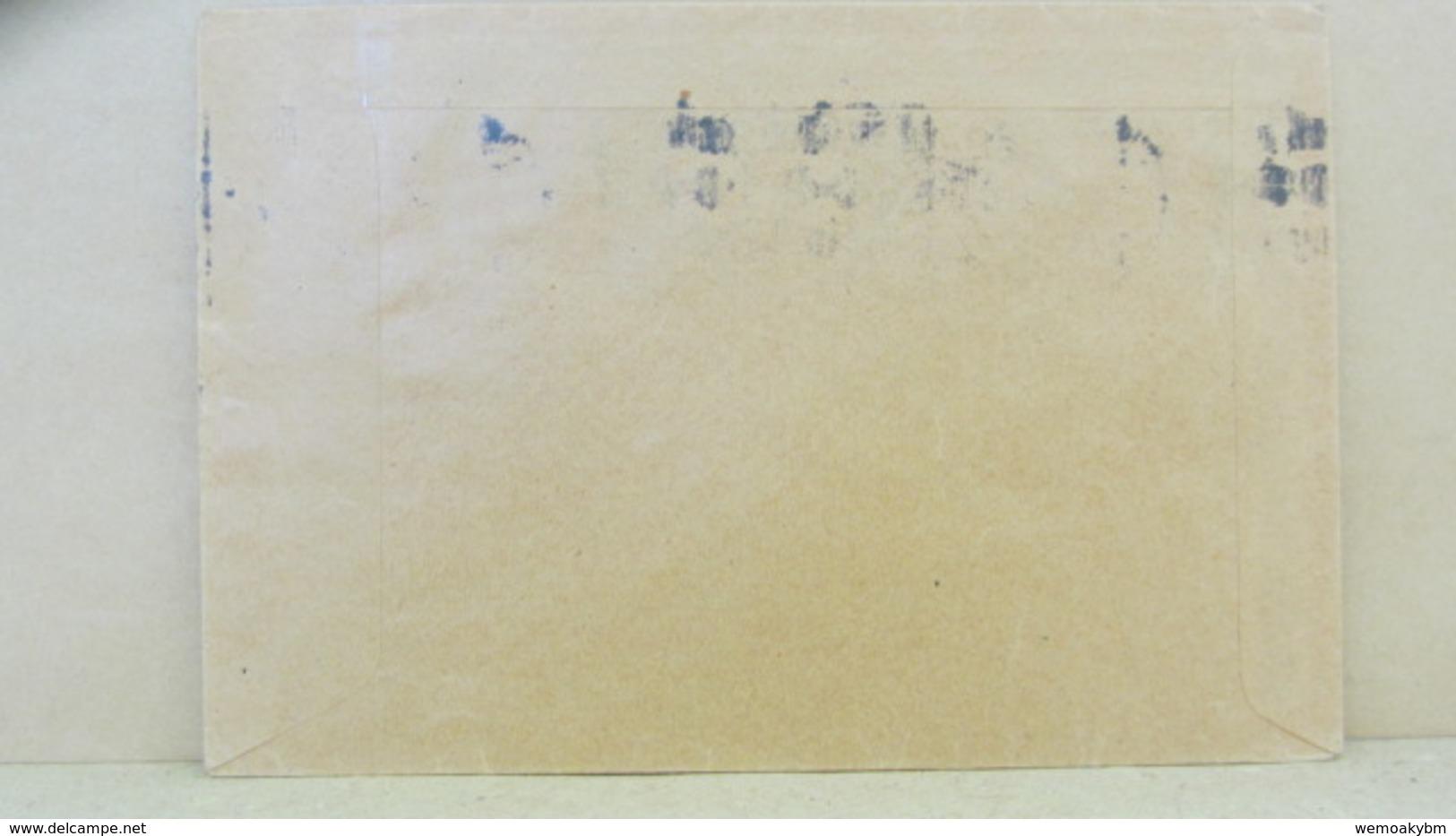 """DR: Fern-Brief Mit 12 Pfg 6. Nürnberger Parteitag Mit Pass. MWSt """"Reichsparteitag Der NSDAP..."""" Nürnberg 7.9.34 Knr: 547 - Briefe U. Dokumente"""
