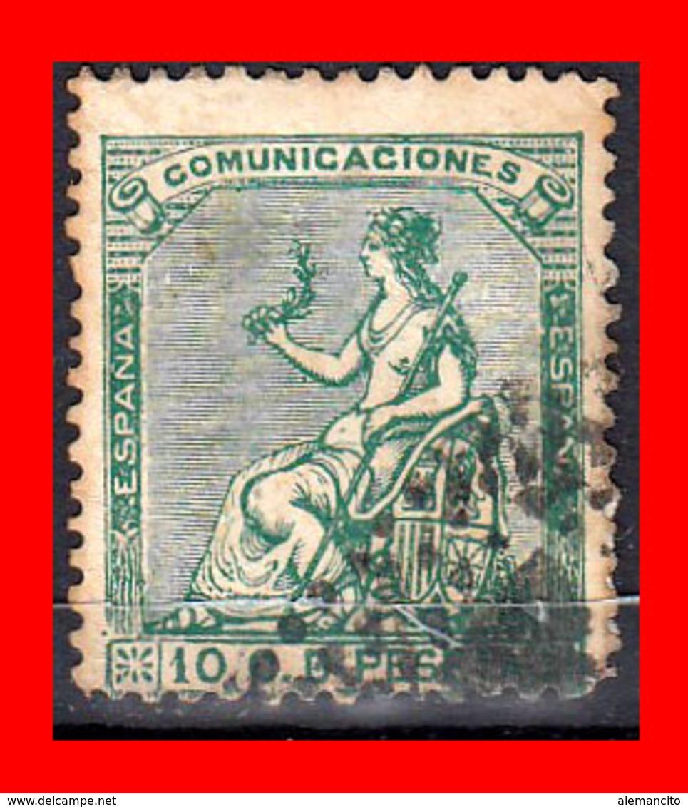 ESPAÑA 1873 – EMISIÓN  PRIMERA REPÚBLICA - 1872-73 Reino: Amadeo I