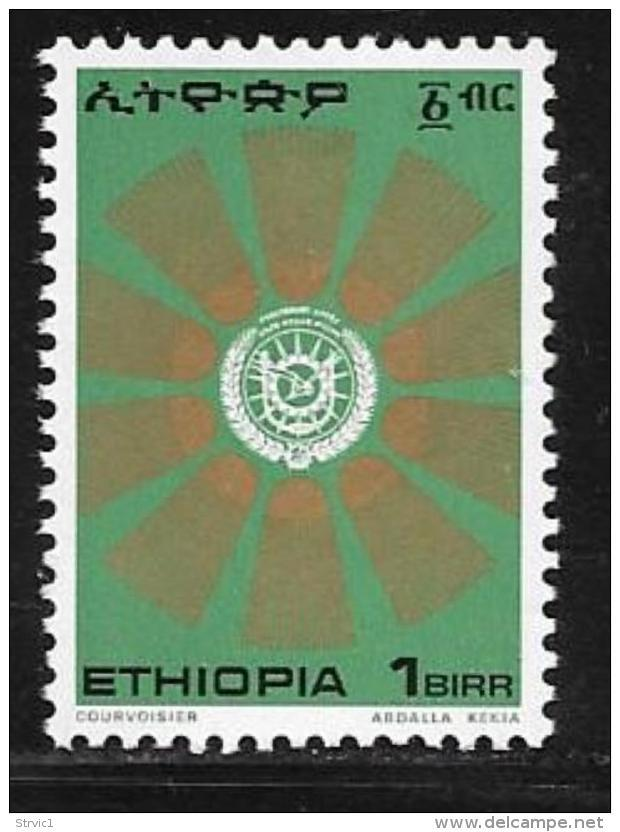 Ethiopia, Scott # 806A MNH Sunburst Around Crest, 1983 - Ethiopia