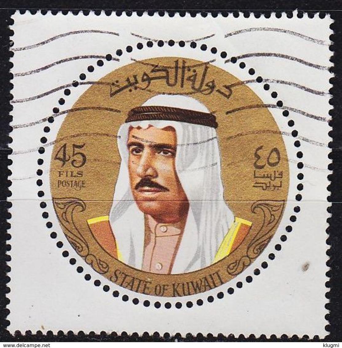 KUWAIT [1970] MiNr 0506 ( O/used ) - Kuwait