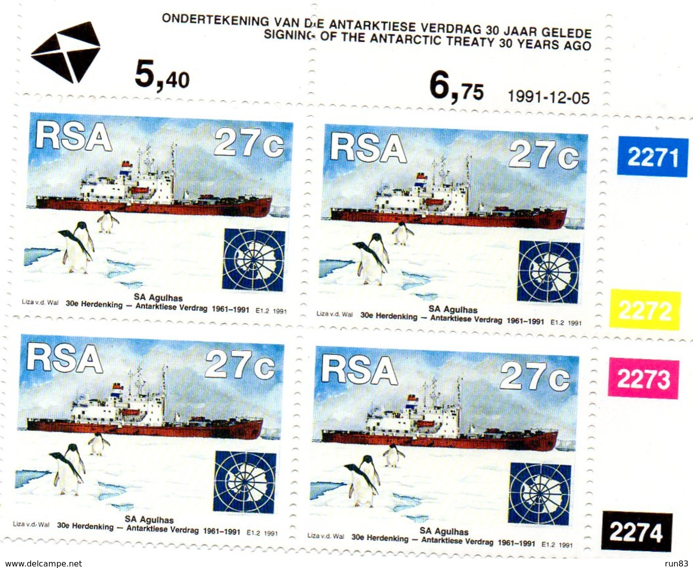 AFRIQUE DU SUD 1991 / Superbe Bloc 4 Valeurs Dentelées MNH - Barcos