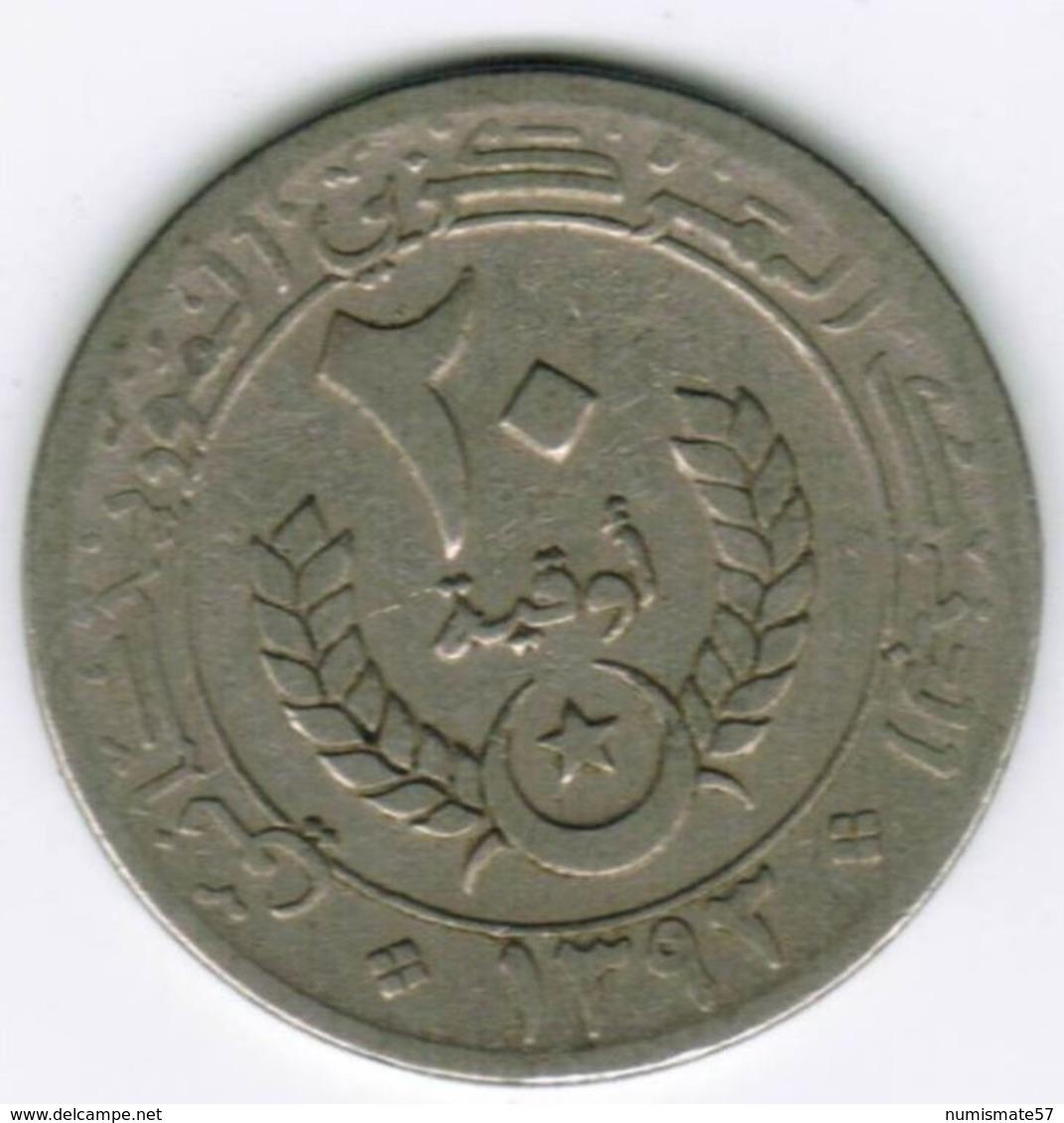 MAURITANIE - 20 OUGUIYA 1973 - Mauritania