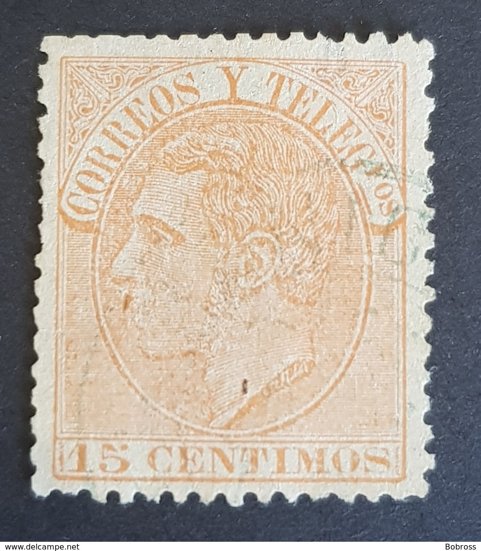1882, King Alfonso Xll, Alphonse Xll, Kingdom, Spain, España - 1875-1882 Königreich: Alphonse XII.