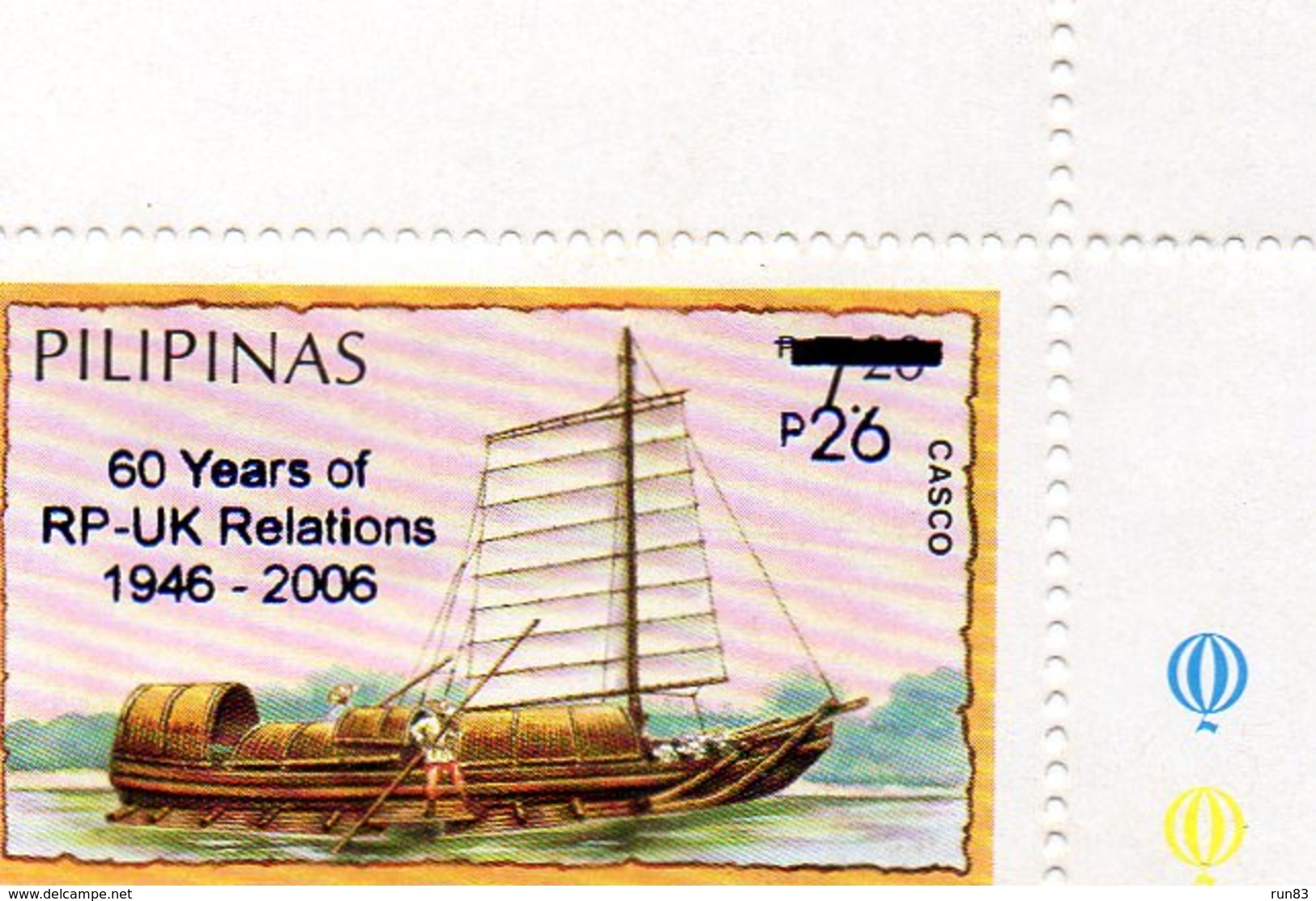 PHILIPPINES 2006 / BATEAUX Superbe 1 Valeurs Dentelé Surchargé En Bleu MNH - Schiffe