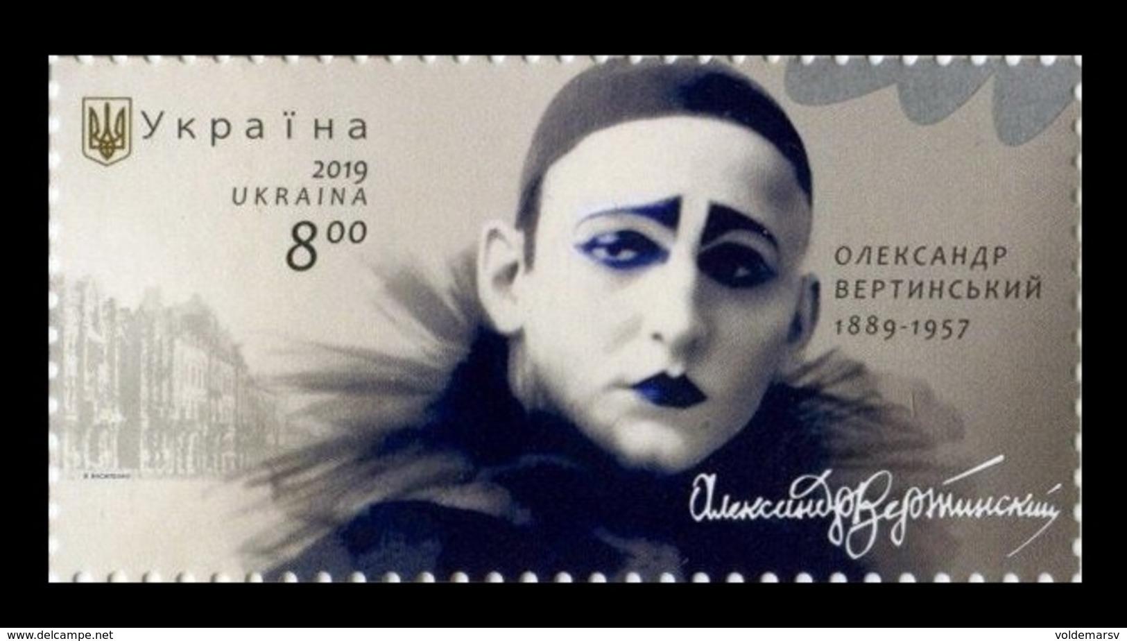 Ukraine 2019 Mih. 1775 Cinema. Actor Alexander Vertinsky MNH ** - Ukraine