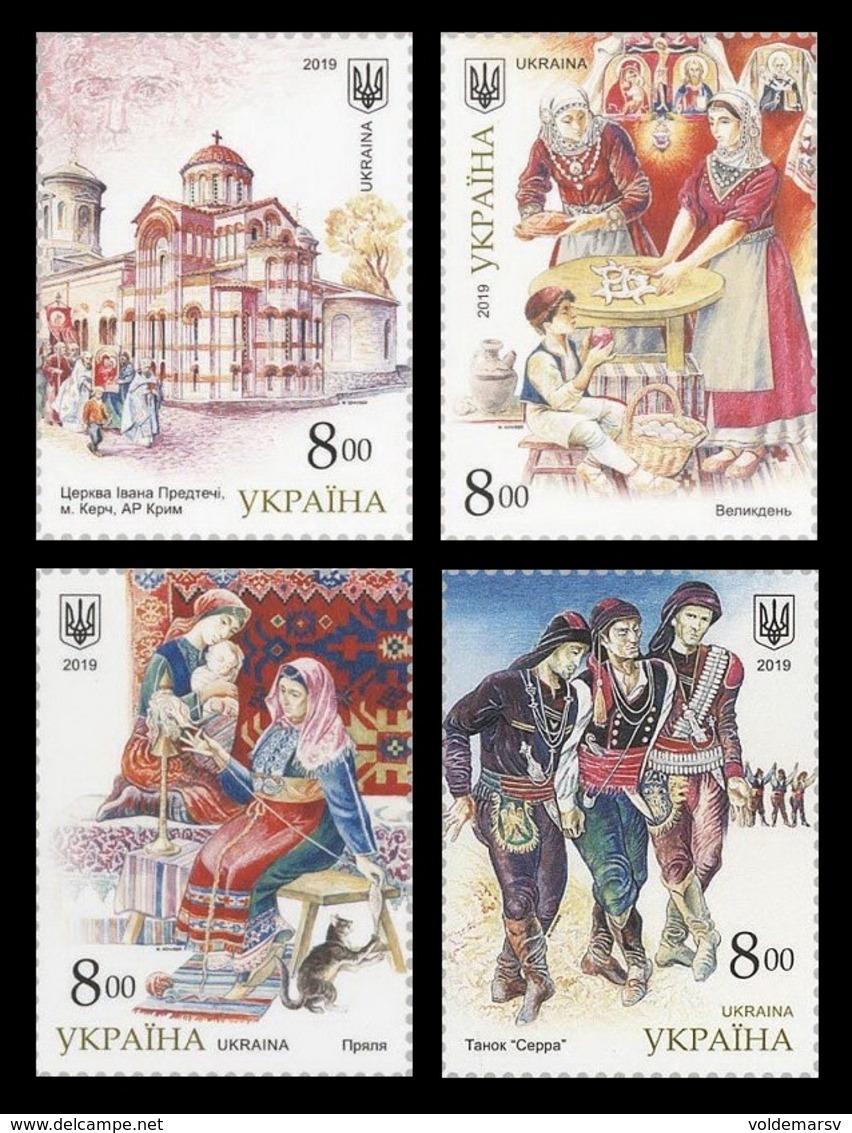Ukraine 2019 Mih. 1776/79 Peoples Of Ukraine. Greeks MNH ** - Oekraïne