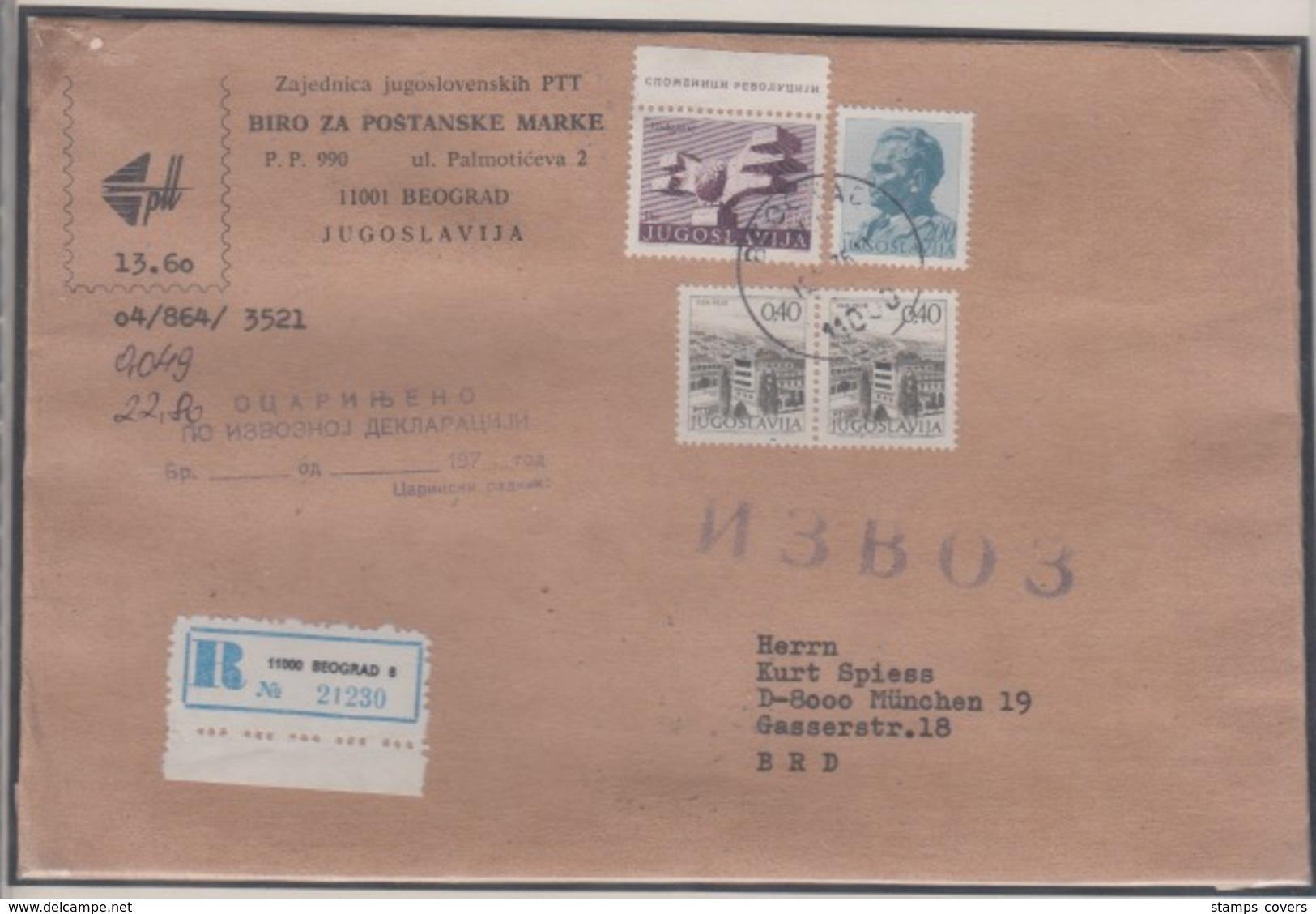 JOUGOSLAVIA REGISTERED MICHEL 1545, REVOLUTION TITO - 1945-1992 République Fédérative Populaire De Yougoslavie