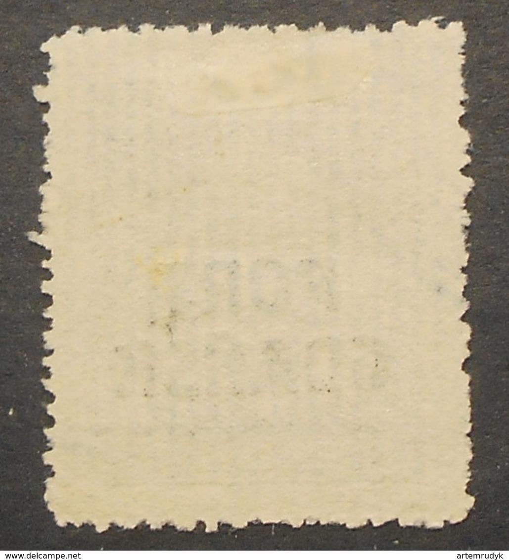 Poland - Port Gdansk 1929 Regular Issue, 1 Zl. Stamp, Mi #23, Used, CV EUR 45 - 1919-1939 Republic