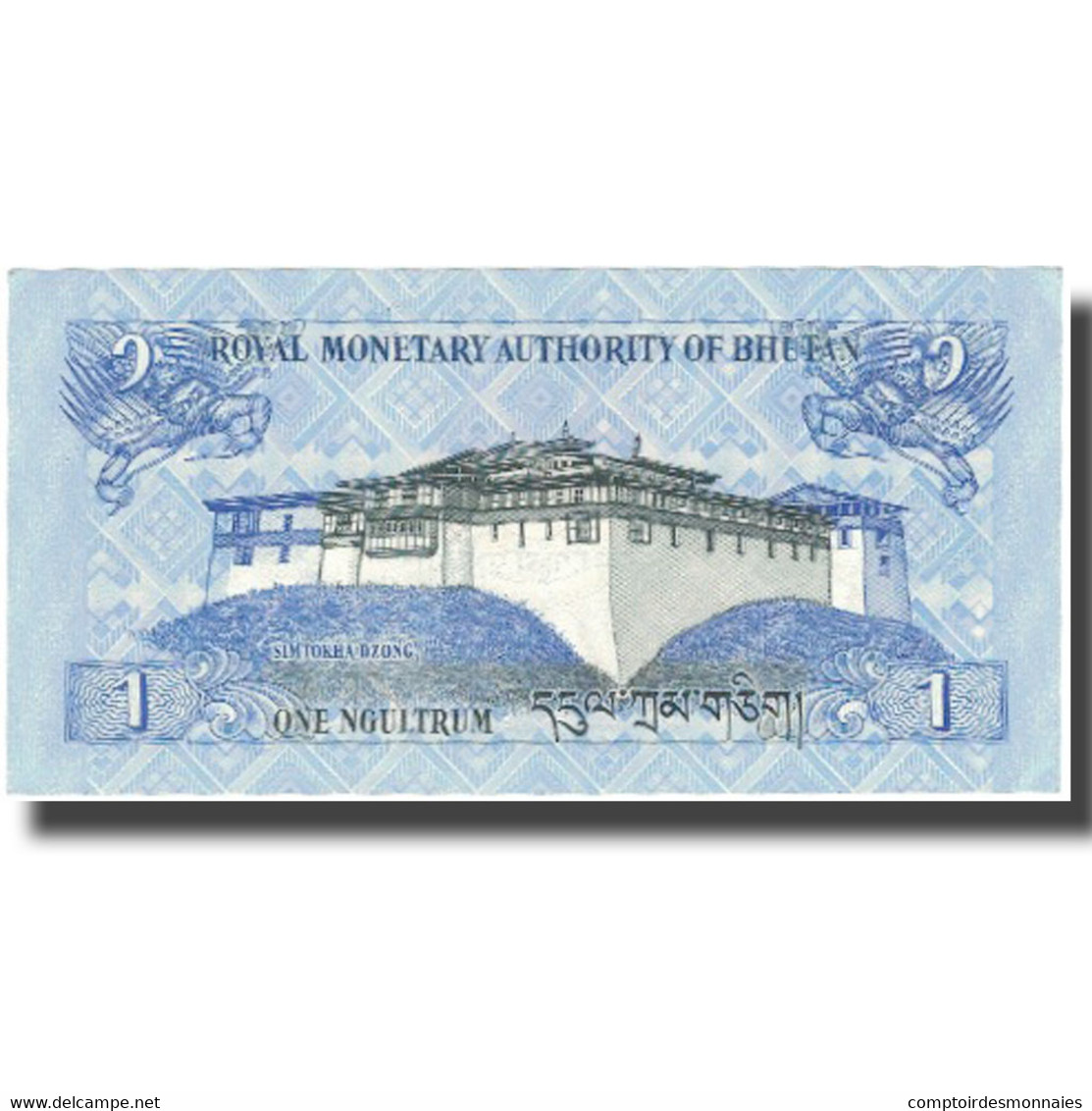 Billet, Bhoutan, 1 Ngultrum, 2006, 2006, KM:27, SUP+ - Bhoutan