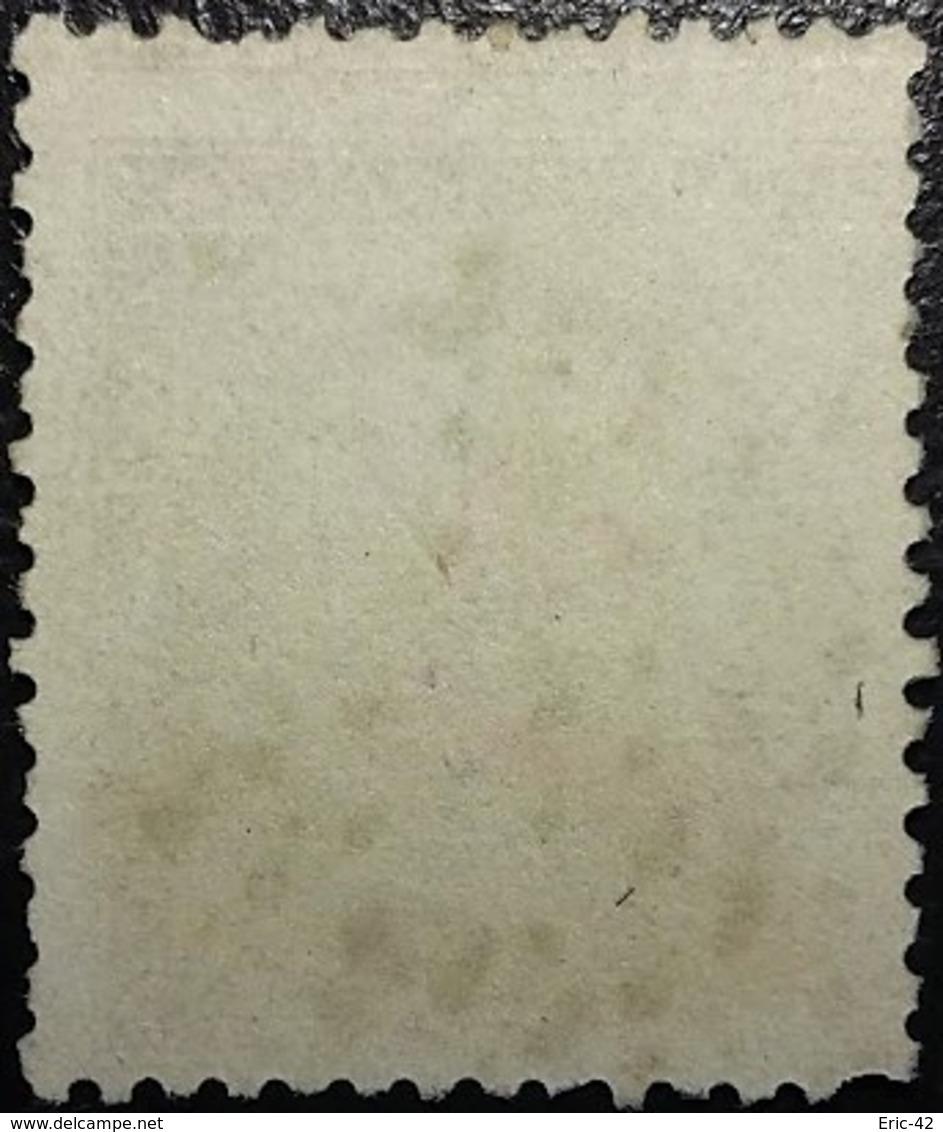 FRANCE Y&T N°21 Napoléon 10c Bistre. Oblitéré étoile De Paris - 1862 Napoleon III