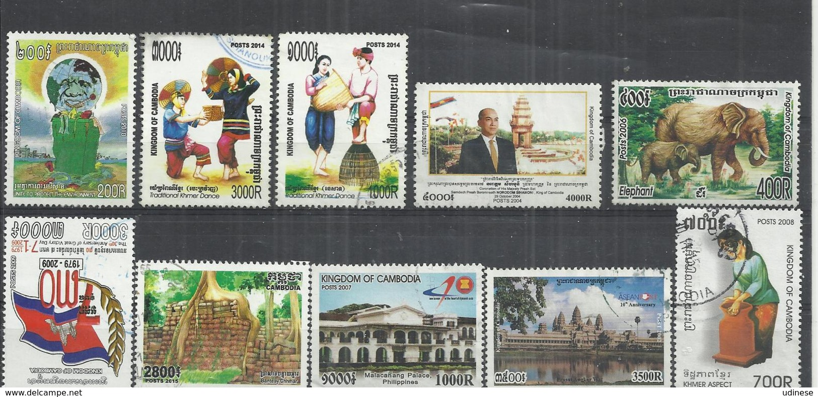 TEN AT A TIME - CAMBODIA - LOT OF 10 DIFFERENT COMMEMORATIVE  9 - POSTALLY USED OBLITERE GESTEMPELT USADO - NO CTO - Cambodia