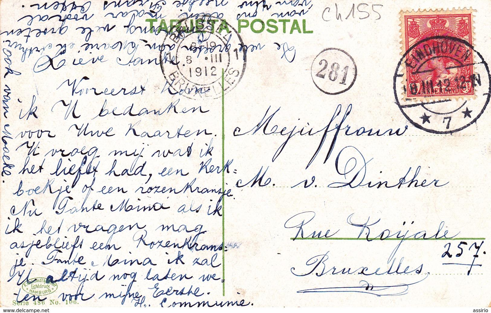 Espanha  -Toros-Granada Circulou  Para Bruxelas Em 1912 - Espagne