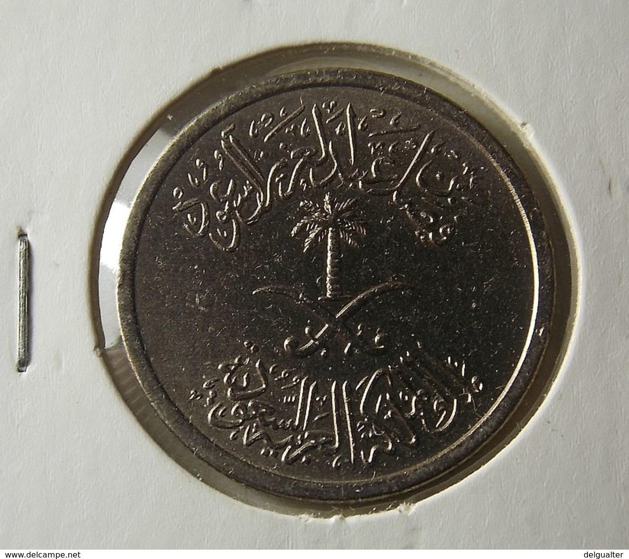 Saudi Arabia 25 Halala 1972 Varnished - Saudi Arabia