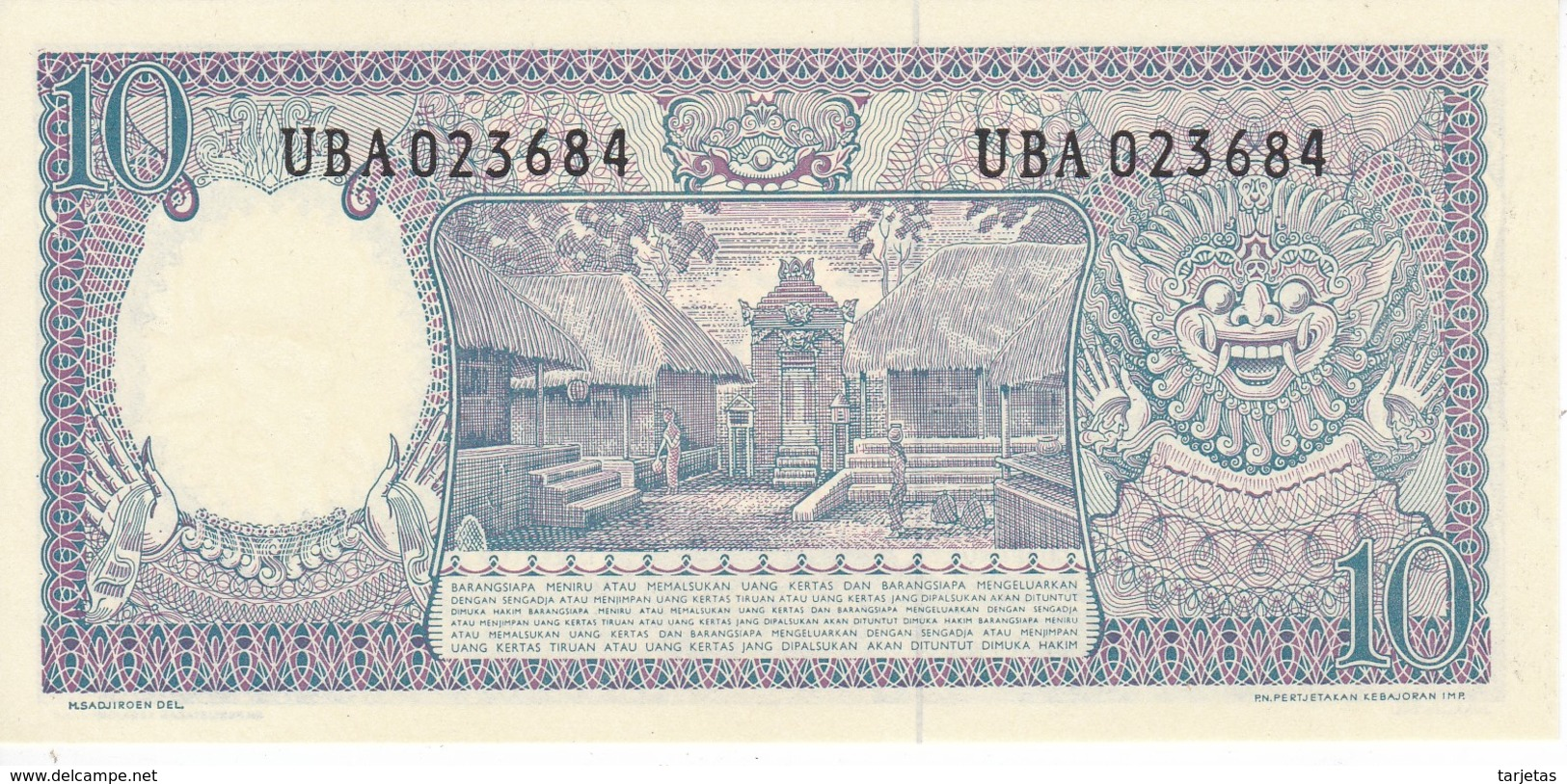 BILLETE DE INDONESIA DE 10 RUPIAH AÑO 1963 - ARTESANO (BANKNOTE) SIN CIRCULAR-UNCIRCULATED - Indonesia