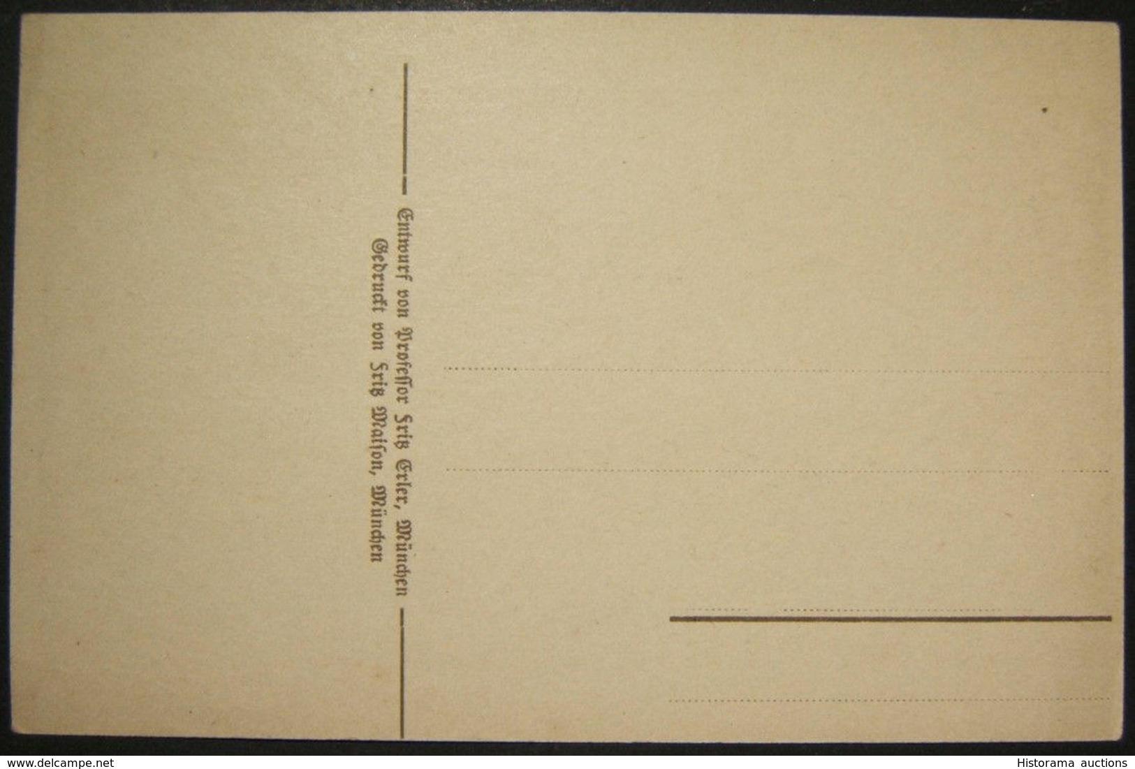 German WWI Illustrated Color Propaganda War Bonds Postcard Of Pilot By Erler - Armée De Terre