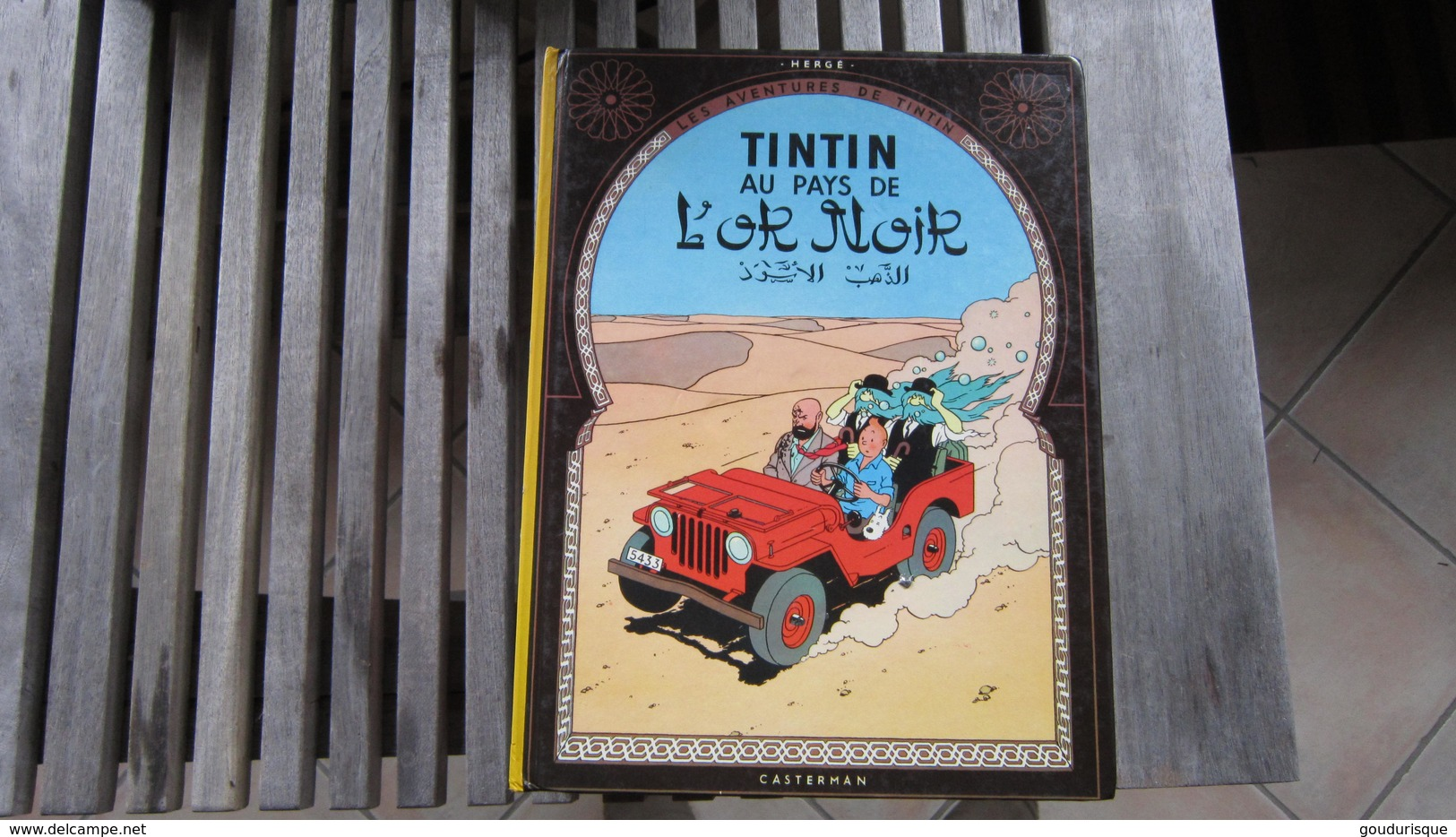 TINTIN  AU PAYS DE L'OR NOIR  HERGE - Tintin