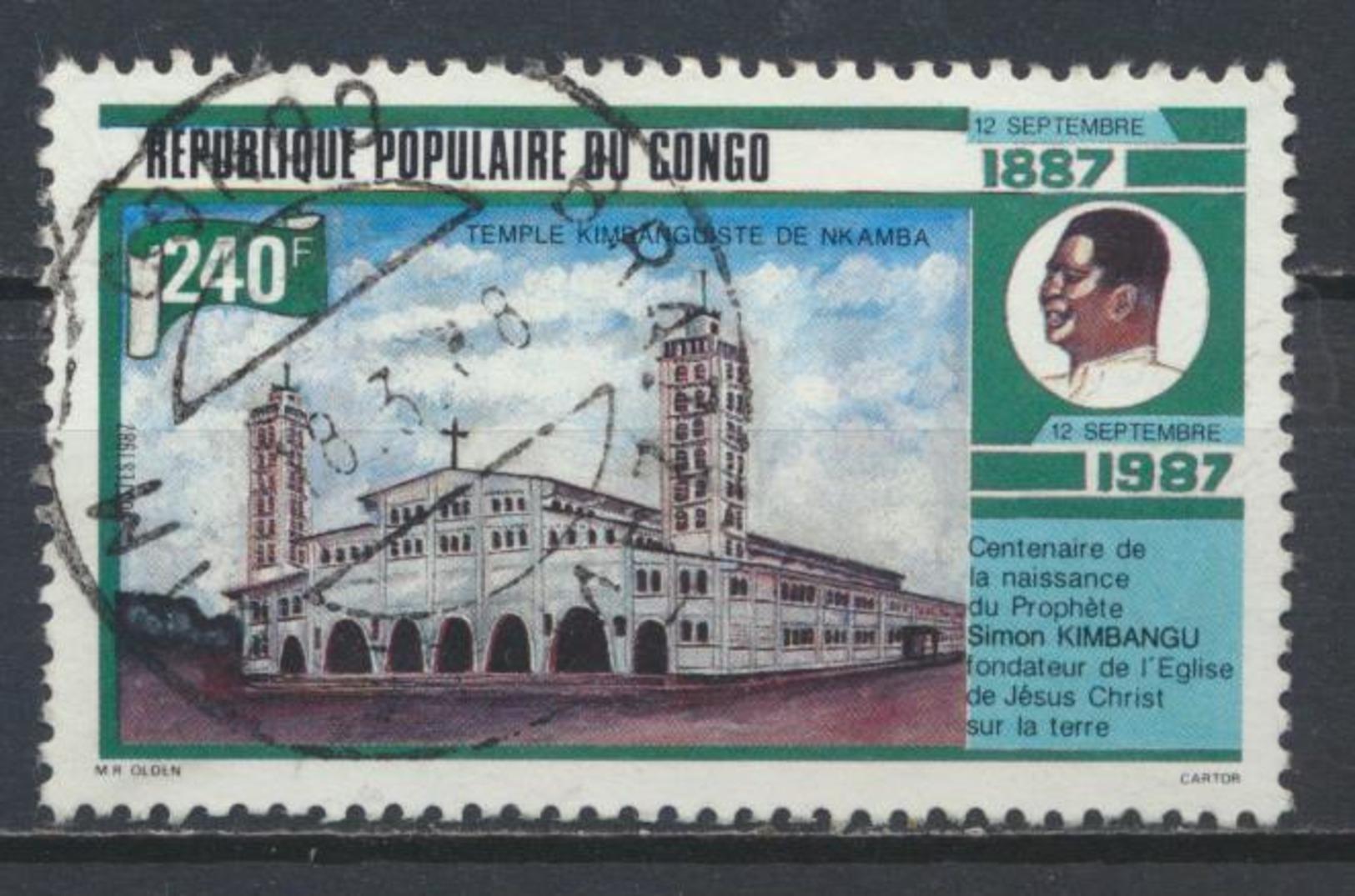 °°° REPUBBLICA DEL CONGO - Y&T N°822 - 1987 °°° - Congo - Brazzaville