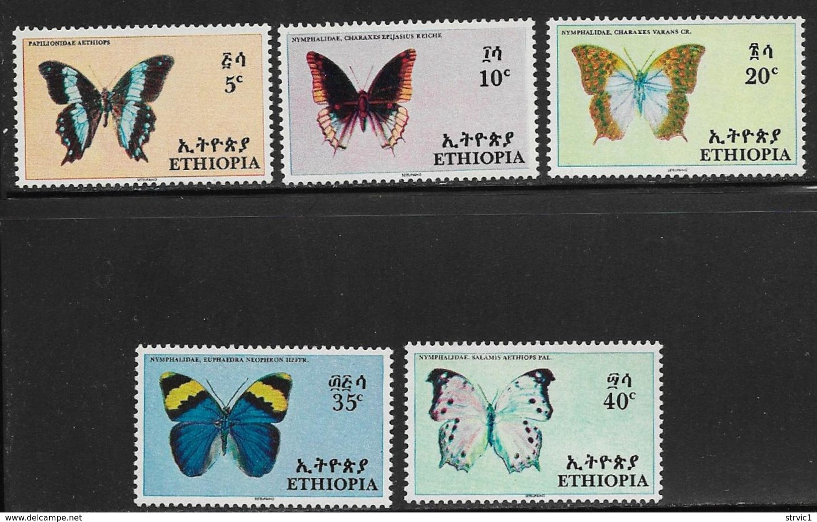 Ethiopia Scott # 476-80 MNH Butterflies, 1967 - Ethiopia