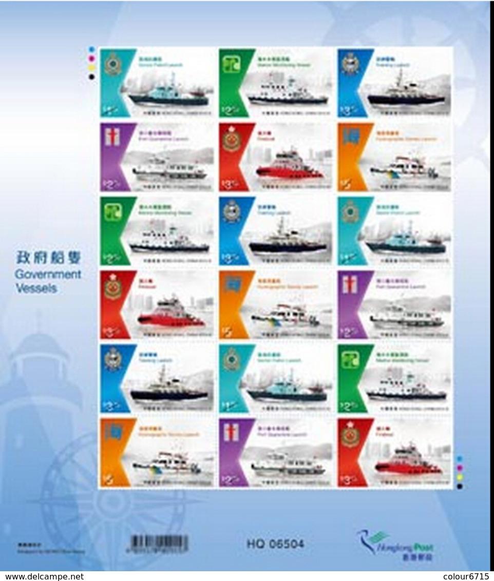 China Hong Kong 2015 Government Vessels Stamp Sheetlet MNH - 1997-... Région Administrative Chinoise
