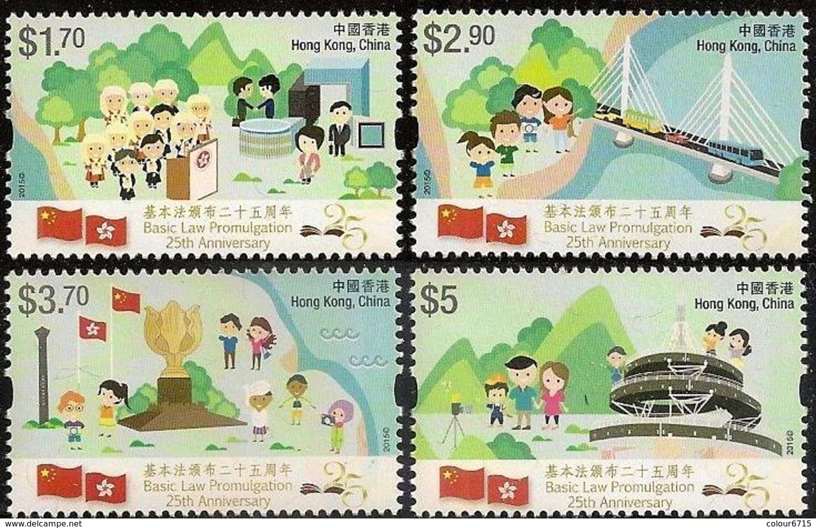 China Hong Kong 2015 The 25th Anniversary Of Basic Law Promulgation Stamp 4v MNH - 1997-... Région Administrative Chinoise
