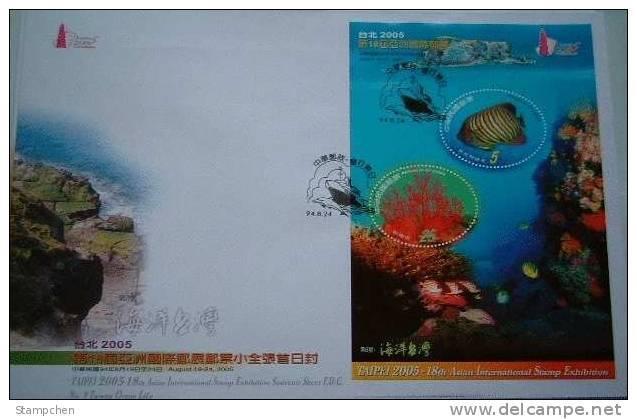 FDC 2005 Ocean Life S/s Coral Reef Fish Oval Ocean Marine Rock Fauna - Marine Life