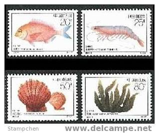 China 1992-4 Offshore Breeding Stamps Shell Fish Prawn Kelp Marine Life Fauna - Marine Life