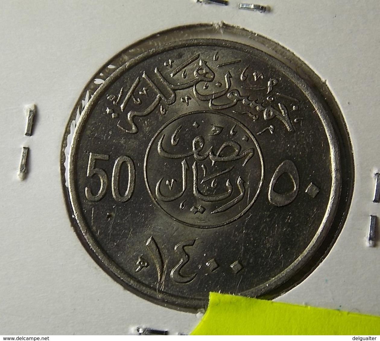 Saudi Arabia 50 Halala 1979 Varnished - Saudi Arabia