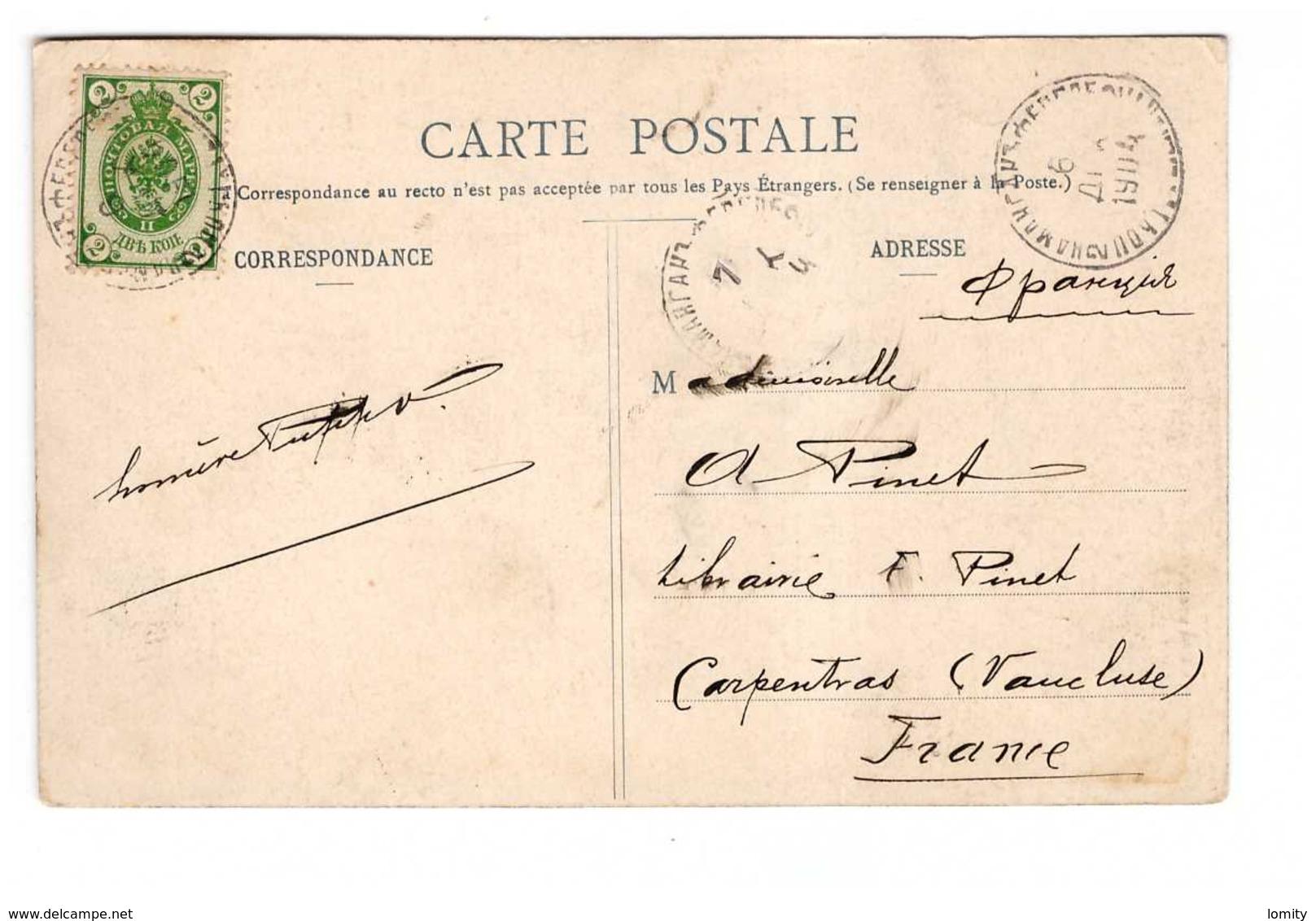 Timbre 1904 Russe Russie Sur Cpa Bergeret Bonne Année Coucou Ah La Voilà 1905 - 1857-1916 Empire