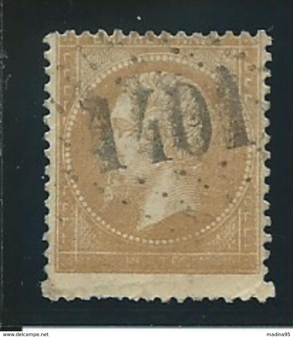 FRANCE: Obl., N° YT 21, Bistre Foncé, Impression Ampatée, Valeur Illisible, Piquage Déplacé Et Tp + Haut, TB - 1862 Napoleon III