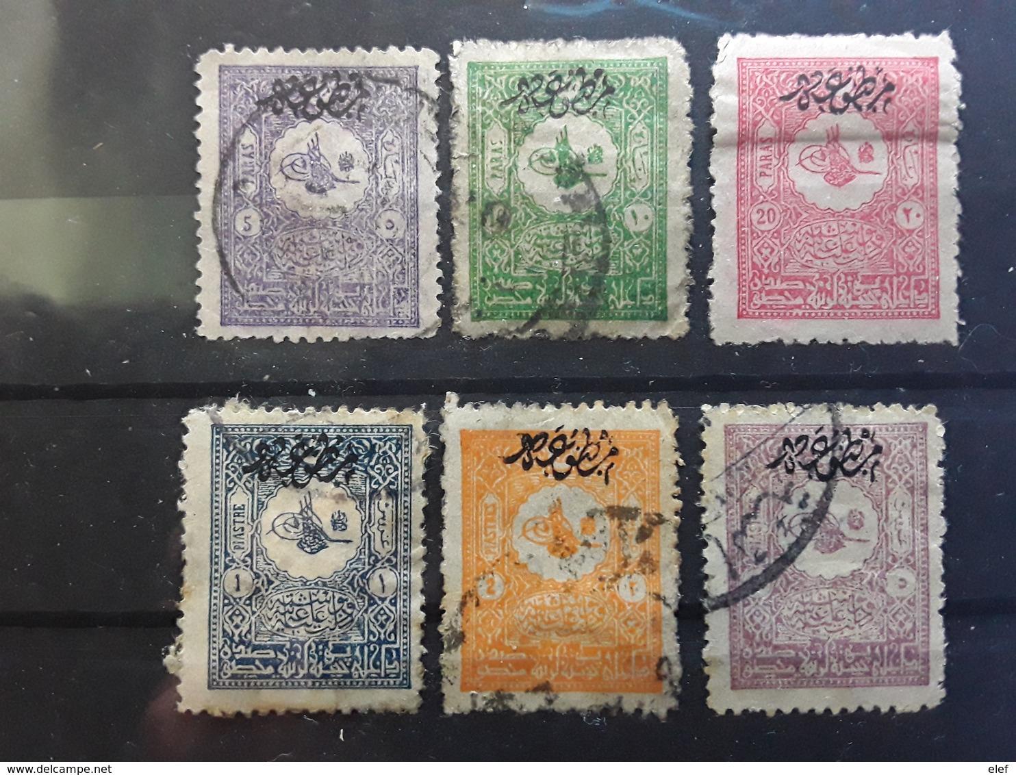 TURQUIE / TURKIYE / TURKEY 1901,JOURNAUX / NEWSPAPERS Serie Yvert 23 / 28 Neuve / Obl BTB Cote 52 Euros - 1858-1921 Osmanisches Reich