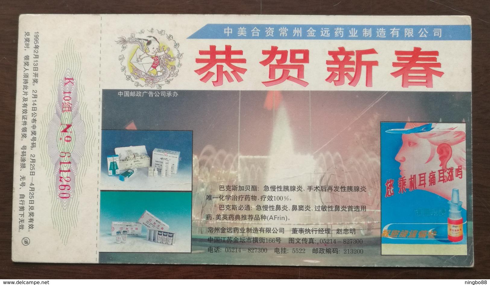 Drug For Pancreatitis,medicine For Nose Sinusitis,earache & Ear Harmogegathy By Airplane,CN95 Pharmaceutical Company PSC - Pharmacy
