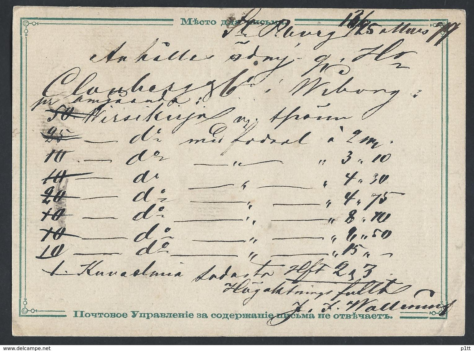 795d.Postcard. Post 1879 St. Petersburg Helsinki. TPO №1. Railway Post. Russian Finland. - 1856-1917 Administration Russe