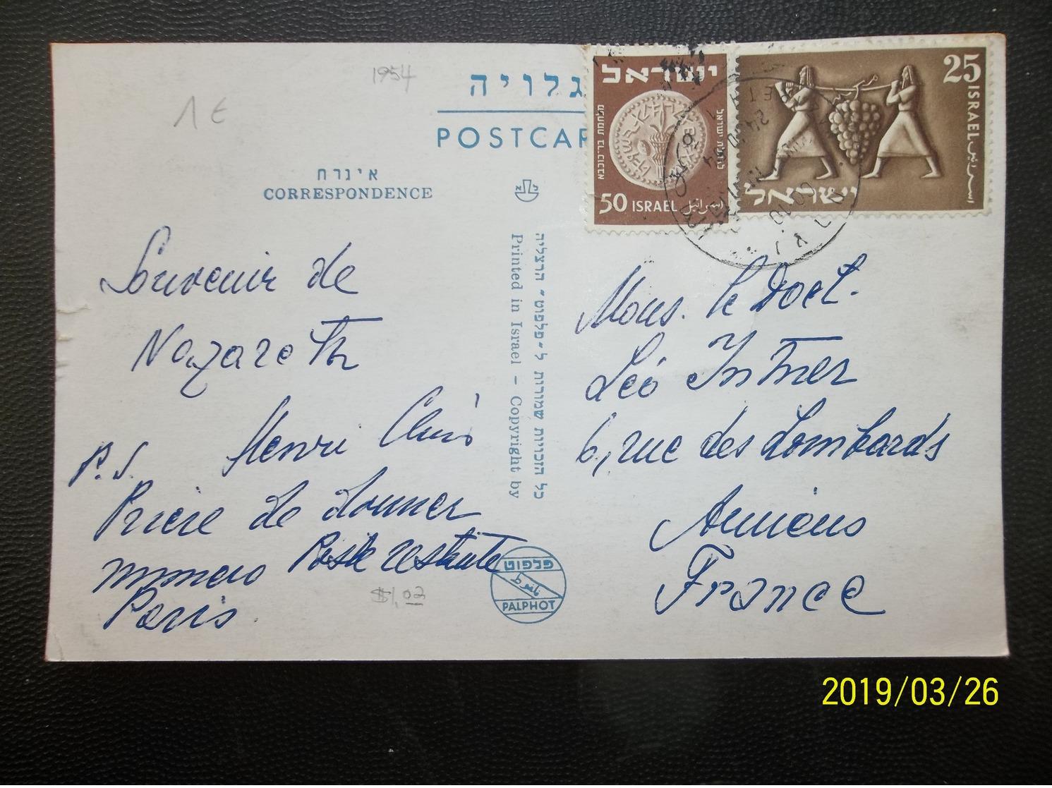 Israel: 1954 PPC To France (#KP5) - Israel