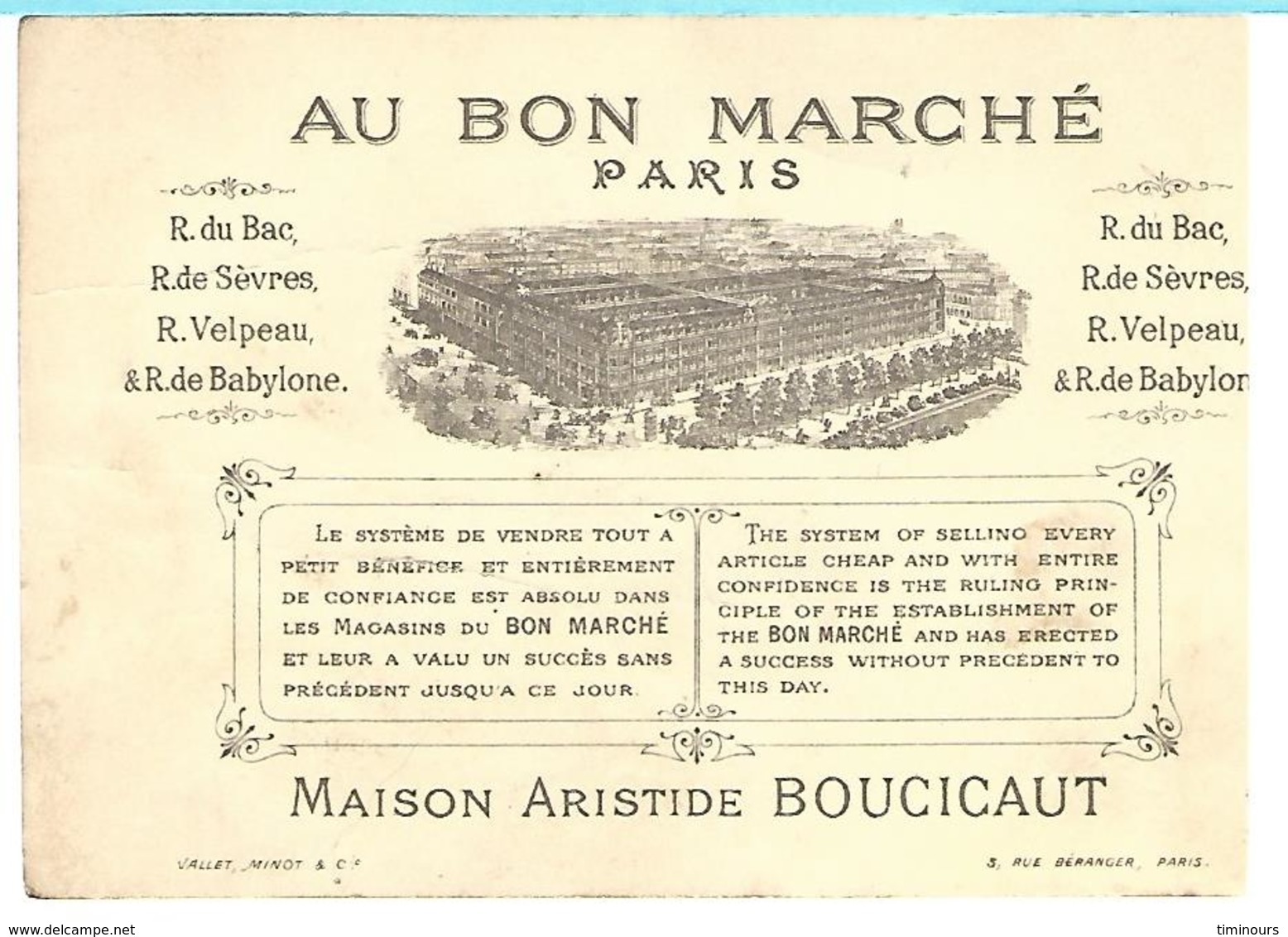 CHROMO AU BON MARCHE, BONNE D'ENFANT (?) Fille Pantin Bouillie - Au Bon Marché