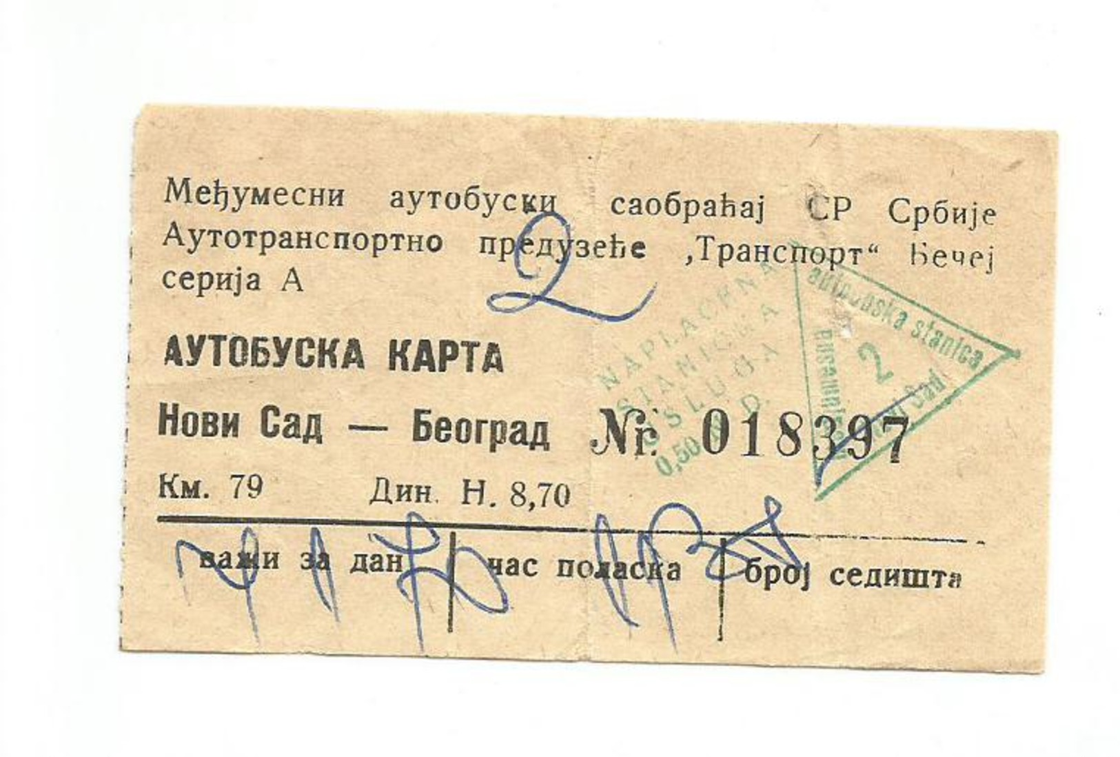 Bus Ticket Yugoslavia TRANSPORT BECEJ NOVI SAD - BEOGRAD 1970. - Bus