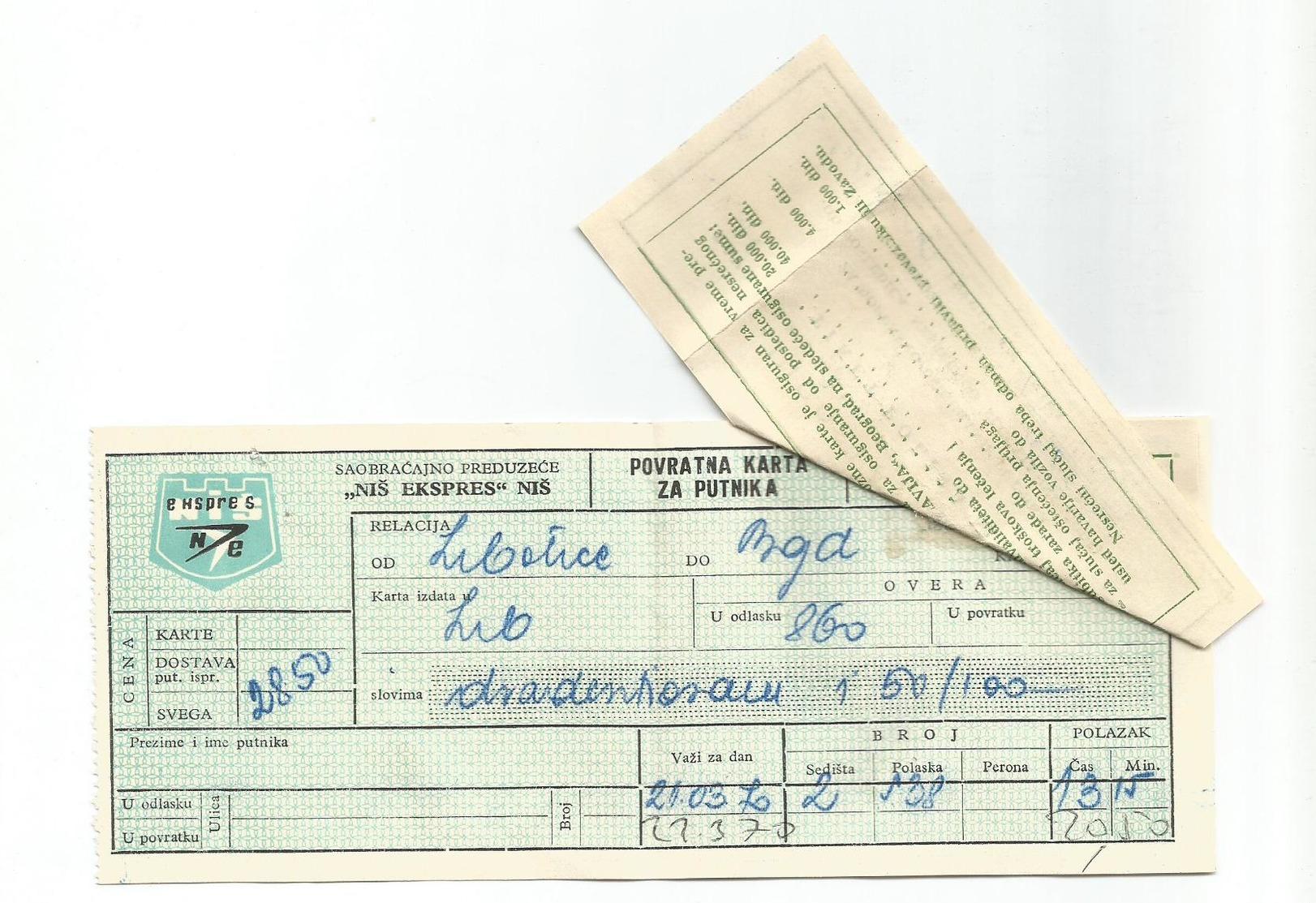 "Bus Ticket WITH INSURANCE CARD Yugoslavia "" NIS EKSPRES"" SUBOTICA - BEOGRAD 1970. - Bus"