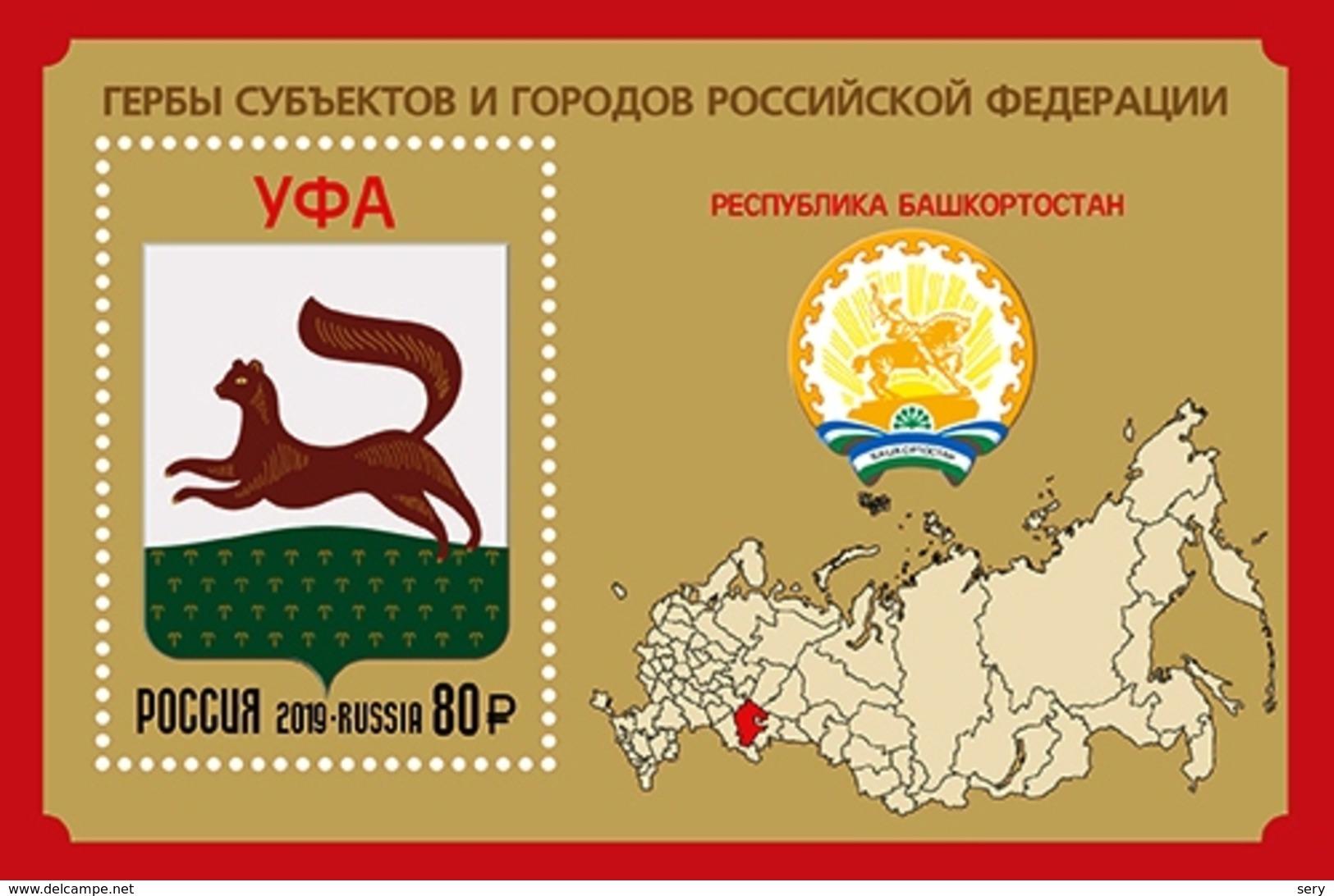 Russia 2019 1 V MNH Coats Of Arms Of The Republic Of Bashkortostan And Ufa City - Francobolli