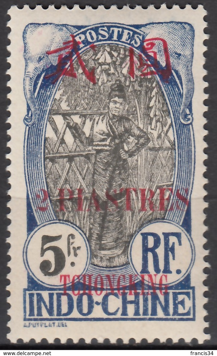 N° 97 - X - ( Gomme Partielle ) - Tch'ong-K'ing (1902-1922)