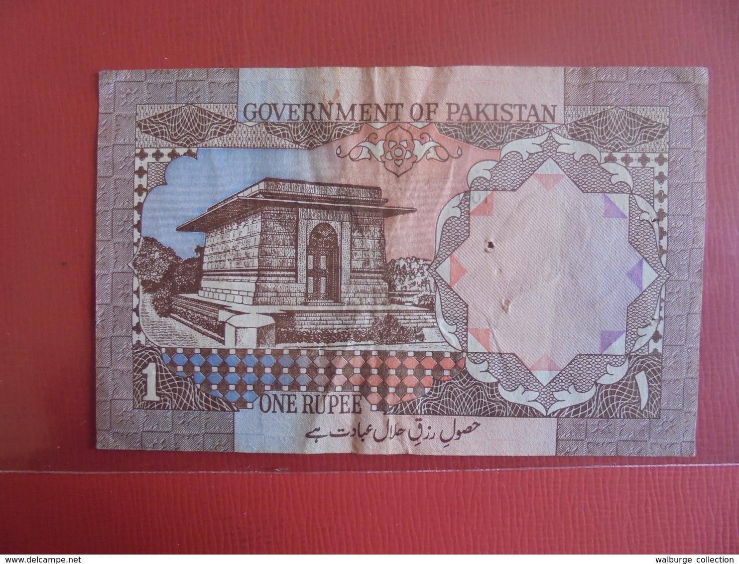PAKISTAN 1 RUPEE 1981-83 CIRCULER - Pakistan