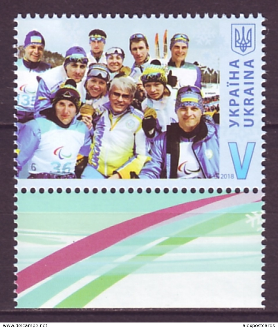 UKRAINE 2018. NATIONAL PARALYMPIC TEAM. UKRAINIAN PARALYMPIANS IN PYEONGCHANG. Mi-Nr. 1748. MNH (**) - Winter 2018: Pyeongchang