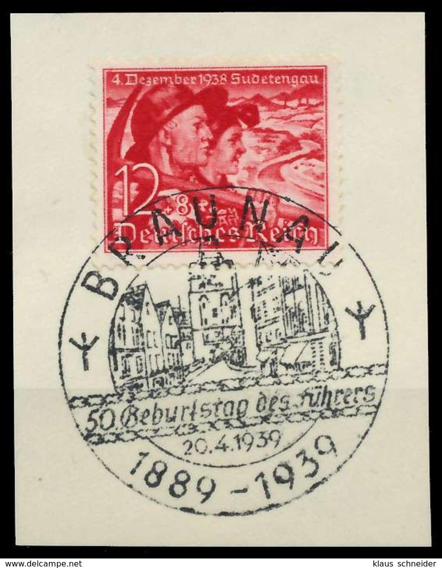 DEUTSCHES REICH 1938 Nr 685 Zentrisch Gestempelt Briefstück X8B0416 - Deutschland