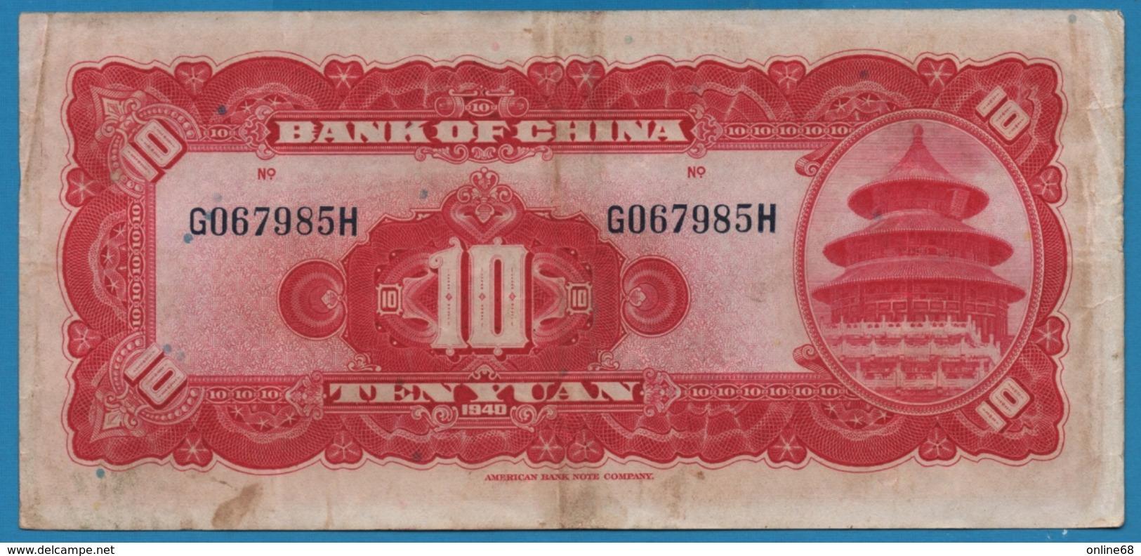 CHINA BANK OF 10 YUAN 1940 Serie G067985H  P# 85b Dr. Sun Yat-sen Temple Of Heaven - China
